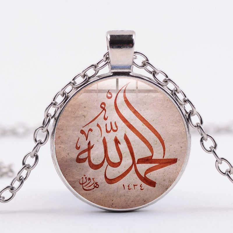 SONGDA イスラムアッラーアラブイスラム教徒のペンダントネックレス神アッラー記号宗教チョーカーチェーン 4 色男性ジュエリーギフト