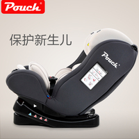 Pouch Fashion Comfortable Baby Car Seat Can Sit Lie Convertible Portable Child Chair For 0 6