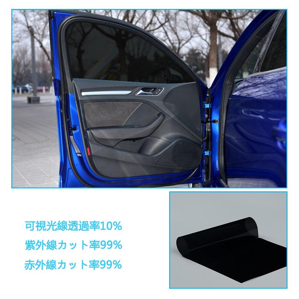 10% VLT noir Film de fenêtre de voiture teinte 2mil Nano céramique solaire teinte feuilles de fenêtre et Protection solaire teinte vinyle 39.37