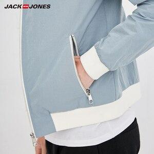Image 4 - Jack Jones Mens Baseball Collar Jacket Bomber Jacket Short Coat 218321548