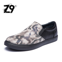 New fashion casual men shoes flats loafer sneaker style comfortable classic slip leather Snakeskin pattern simple style