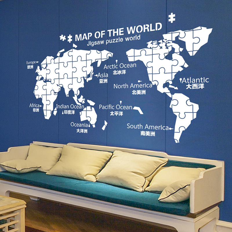 Shijuehezi custom world map wall sticker pvc material diy wall decals for living room office decoration mural art in wall stickers from home garden on