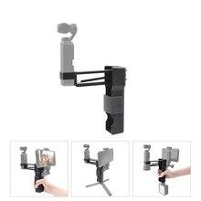 DJI OSMO ポケットカメラマウントハンドヘルドスタビライザー折りたたみ 4th 軸 Z 軸ダンピングハンドルグリップバックルボックスブラケットホルダーストラップ