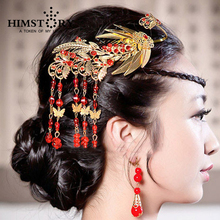 Wholesale Bridal tassels Hair Comb Vintage Peacock Desogns Wedding Cheongsam Hair Accessories Chinese style red jewelry phoenix wedding hair jewelry chinese style handmade red crystal bridal jewelry animal headdress tassels hair accessories