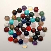 Perles rondes en pierre naturelle, cabochon pour la fabrication de bijoux de 6 8 10 12mm, accessoires de bague de charme de bonne qualité sans trou