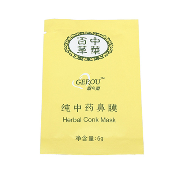 Buy Cheap Summer Use Herbal Deep Cleansing Nose Pores Mask Blackhead Remove For Skin Care For Women Men Face Treatment High Quali Yf2017 Scrubs & Bodys Treatments Beauty & Health