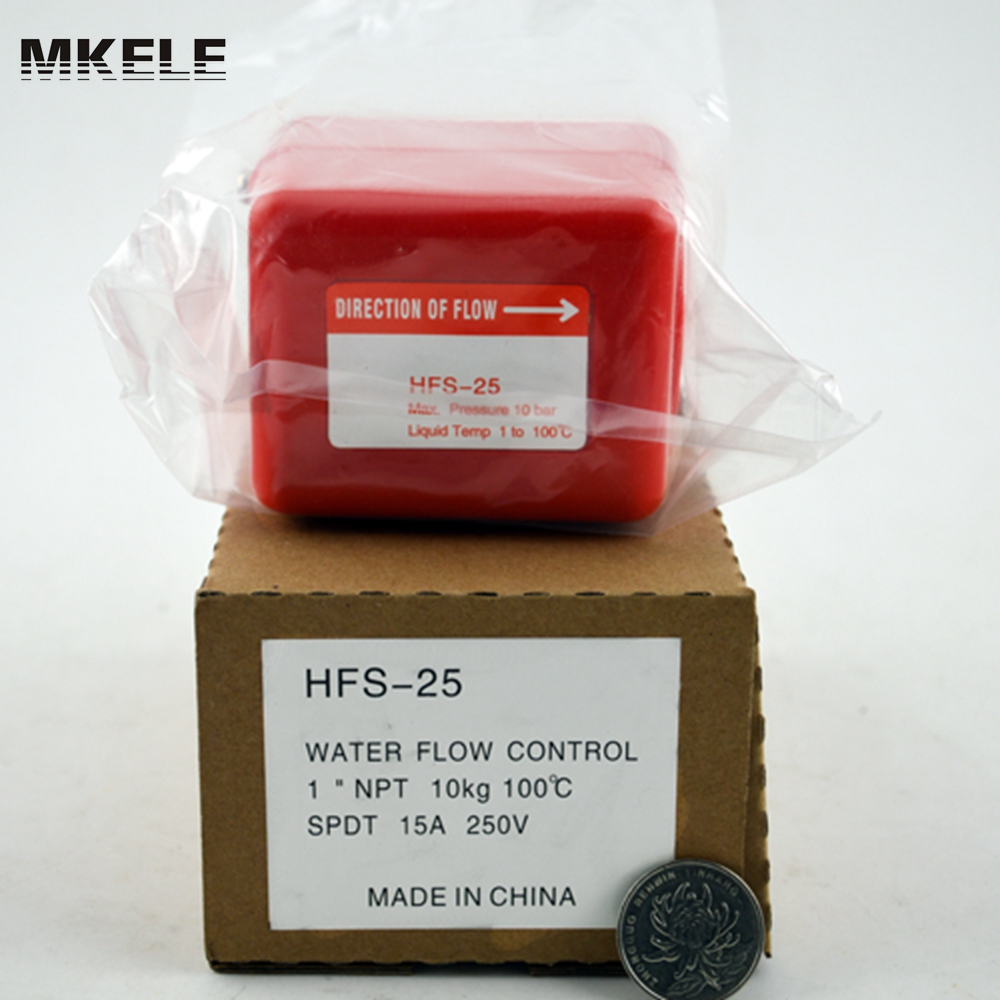 High quality MK-FS03 Paddle flow switches for gas and liquid 2225066030 high quality maf 22250 66030 mass air flow sensor for toyota 22250 66030 22250 66010