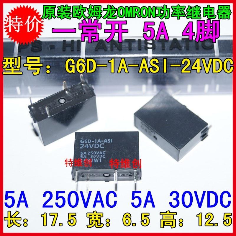 G6D-1A-ASI-24vDC  24V/5A