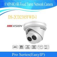 HIKVISION бесплатная доставка 4 k IP камера CCTV 8 МП (4 K) ИК стационарная башенка сетевая Камера IP67 DS 2CD2385FWD I