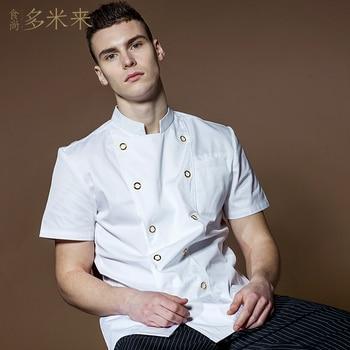 2018 restaurant kitchen customized logo embrodery short sleeve golden button white cook clothes black chef jackts for men