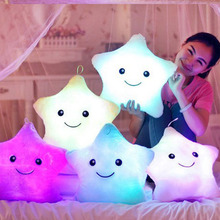 Kawaii Colorful Star Shape Toys Glowing LED Luminous Light Pillow Soft Relax Gift Smile Body Valentines Kid Toy
