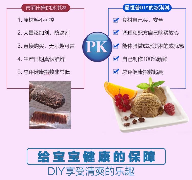 Household Small-sized Fully Automatic Self-control Fruits Ice Cream Machine Self-control Ice Cream Children Self-control Cone 12
