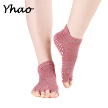 High quality super slip Women and men  yoga floor sports socks moisture absorption quick drying foot protection necessary