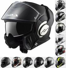 LS2 FF399 Modular Flip Up Helmets Valiant Convert Road Uraban Motorcycle Bike HELMET