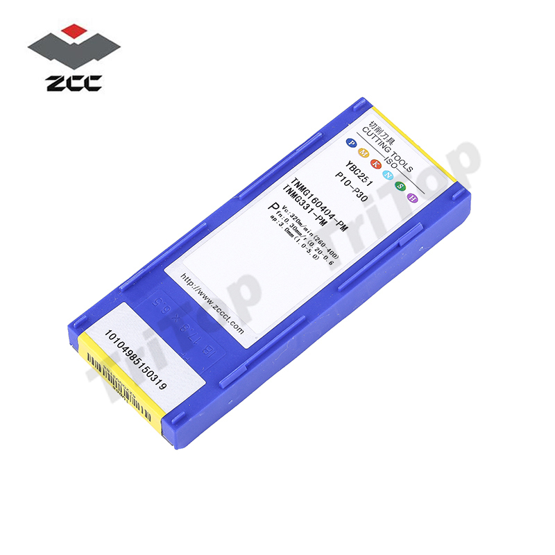 Envío gratis TNMG 160404 -PM YBC251 herramientas de torno insertos - Máquinas herramientas y accesorios - foto 6