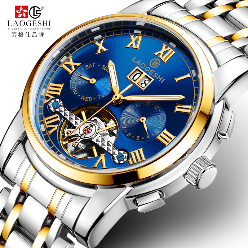 Luxury Moon Phase Mens Mechanical Watches Automatic Tourbillon Skeleton Watch Men Calendar Relogio Masculino dropship reloj все цены