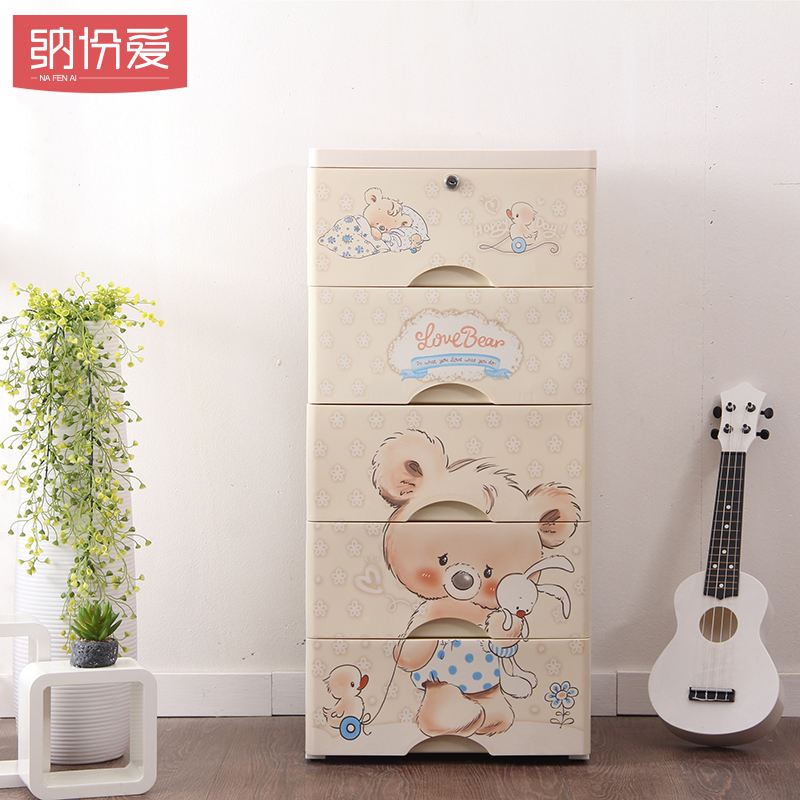 Multifunction plastic cabinet kids room Easy to move with ...
