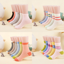 6 Pair/lot New Soft Cotton Boys Girls Socks Cute Cartoon Pattern Kids Socks For Baby Boy Girl 7 Kinds Style Suitable For 1-11Y 5 pairs lot kids socks cute cartoon cotton socks for school boys girls pug dog rainbow emoji stripe 6 style