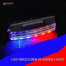 Синий красный цвет светодиодный мигающий плечевой зажим мигалка лампа светильник с будильником заряжаемый аккумулятор патруль сигнальный светильник SOS аварийный светильник