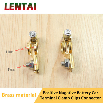 LENTAI 1Set Car Battery Cut Off Protection Switch Clip Clamp For VW Golf 4 7 5 MK4 Mazda 6 cx-5 Peugeot 206 207 208 508 Touareg image