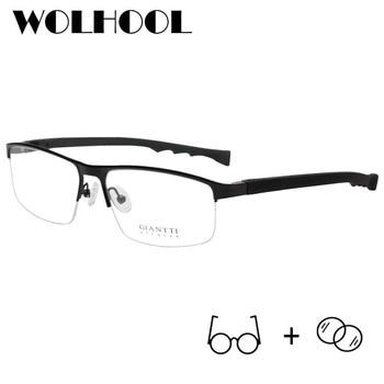 b7276579fe Gafas de deporte de media montura rectangulares para hombre gafas  magnéticas de miopía