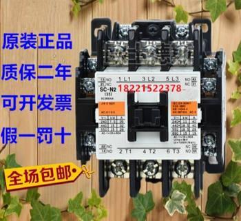 100%  Originla New  2 years warranty   SC-N2 AC contactor AC24-380V elevator dedicated