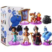 Princes sjasmine figure toy Evil Monkey Tiger Aladdin and His Lamp PVC Action Figure Model Toy Dolls