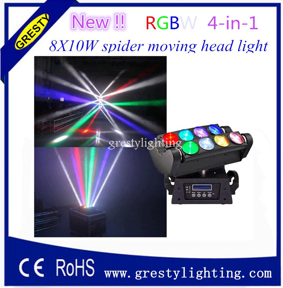 8x10W Quad 4in1 CREE LED Moving Head Beam Spider Bar Effect Disco DMX Sound Strobe Projector Lights