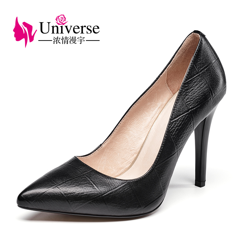 Universe Mature Office Lady Pumps Genuine Leather Autumn Shallow Slip-on Thin Black High Heels Pumps Women Shoes Dress G016 xiaying smile woman pumps british shoes women thin heels style spring autumn fashion office lady slip on shallow women shoes