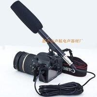 RELY RL 320E Professional 27.5cm Interview Microphone Wireless Shotgun Directional Camera Video Mic for Sony Nikon Canon DSLR DV