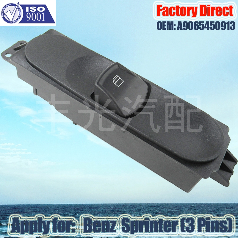 Factory Direct Auto Electric Power Window Master Control Switch Apply For  Mercedes-Benz Sprinter 3 Pins A9065450913