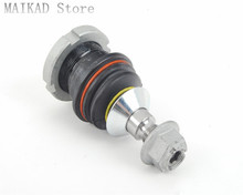 Front Lower Suspension Ball Joint for Mercedes-Benz W251 R280 R300 R320 R350 R500 R550 R63 R400 A1643300935