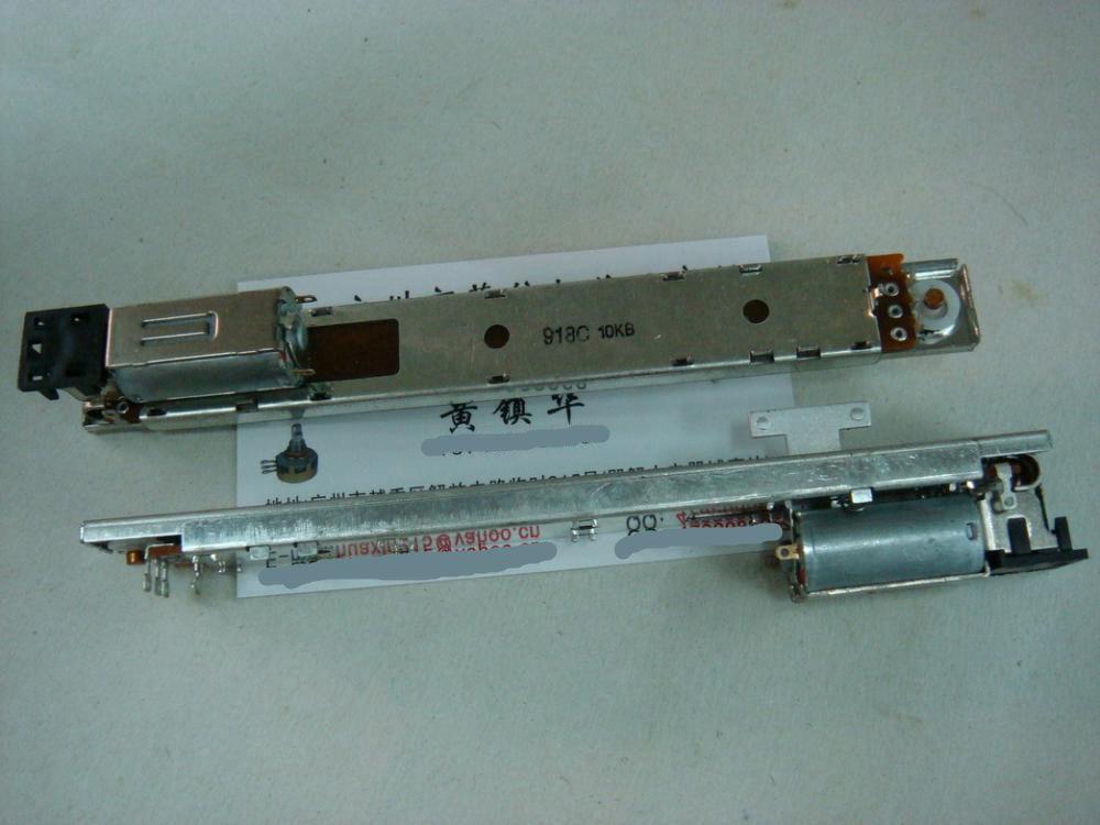 1pcs/lot 12.8 cm motorized fader remote motor potentiometer N frequency single joint B10K-8T1pcs/lot 12.8 cm motorized fader remote motor potentiometer N frequency single joint B10K-8T