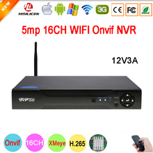 Blue-Ray Case Three in one DVR 8 Channel 8ch 1080N/960P/ 720P/ 960H Zhiyuan Chip NVR AHD-NH With Remote Control Free Shipping