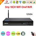 5mp/4mp/3mp/2mp/1mp cámara IP Hi3536D vmeyesuper de 1CH RCA de salida de Audio H.265 5mp 16CH 16 canales Onvif IP WIFI CCTV NVR envío gratis
