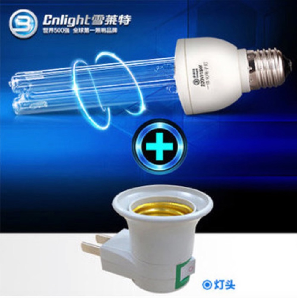 UVC bulb light lamp 220v 15w E27 with antibacterial A395 with lamp base