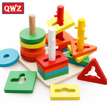 QWZ Wooden Geometric Puzzle Board Kids Educational Jigsaw Stacker Toddler Toys For Children Gifts Montessori
