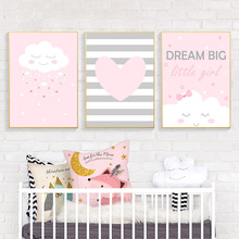 Pink Cloud Canvas Painting Kids Wall Prints Nordic Poster Dream Big Heart Nursery Baby Room Posters And Unframed