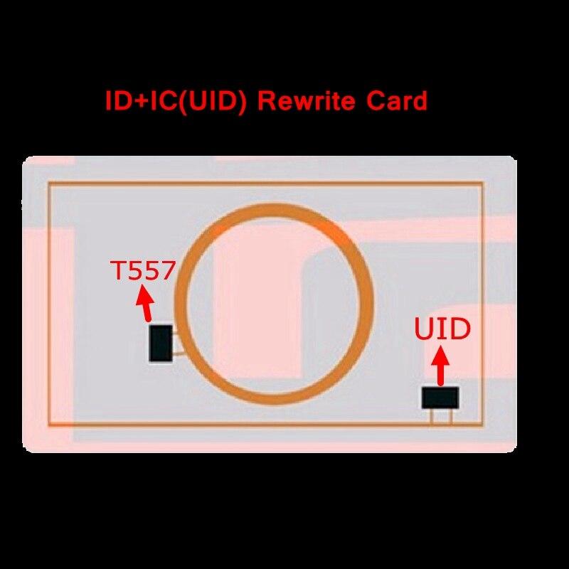 5 шт. пустые карты ID + IC UID 13,56 МГц Сменные перезаписи перезаписываемые композитные карты двойной чип частота + RFID 125 кГц T5577 EM4305