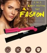 Профессиональный Утюг выпрямления волос керлинг стиль 2 в 1 без ущерба выпрямитель для волос утюги укладки волос инструмент