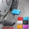 Motorcycle brake pedal refires ybr accessories refires slip-resistant en150 plate aluminum alloy floor mat - 12,1 pieces/lot