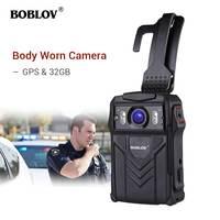 Boblov Police Body Cam Politie Worn Camera HD 1296P Mini Policia Cam Polis GPS DVR Voice Recorder Night vision IP68 Cameras