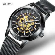 Relojes WLISTH Men Automatic Mechanical Sport Watch Luxury Brand Casual Watches Mens Wristwatch ArmyClock Relogio Masculino
