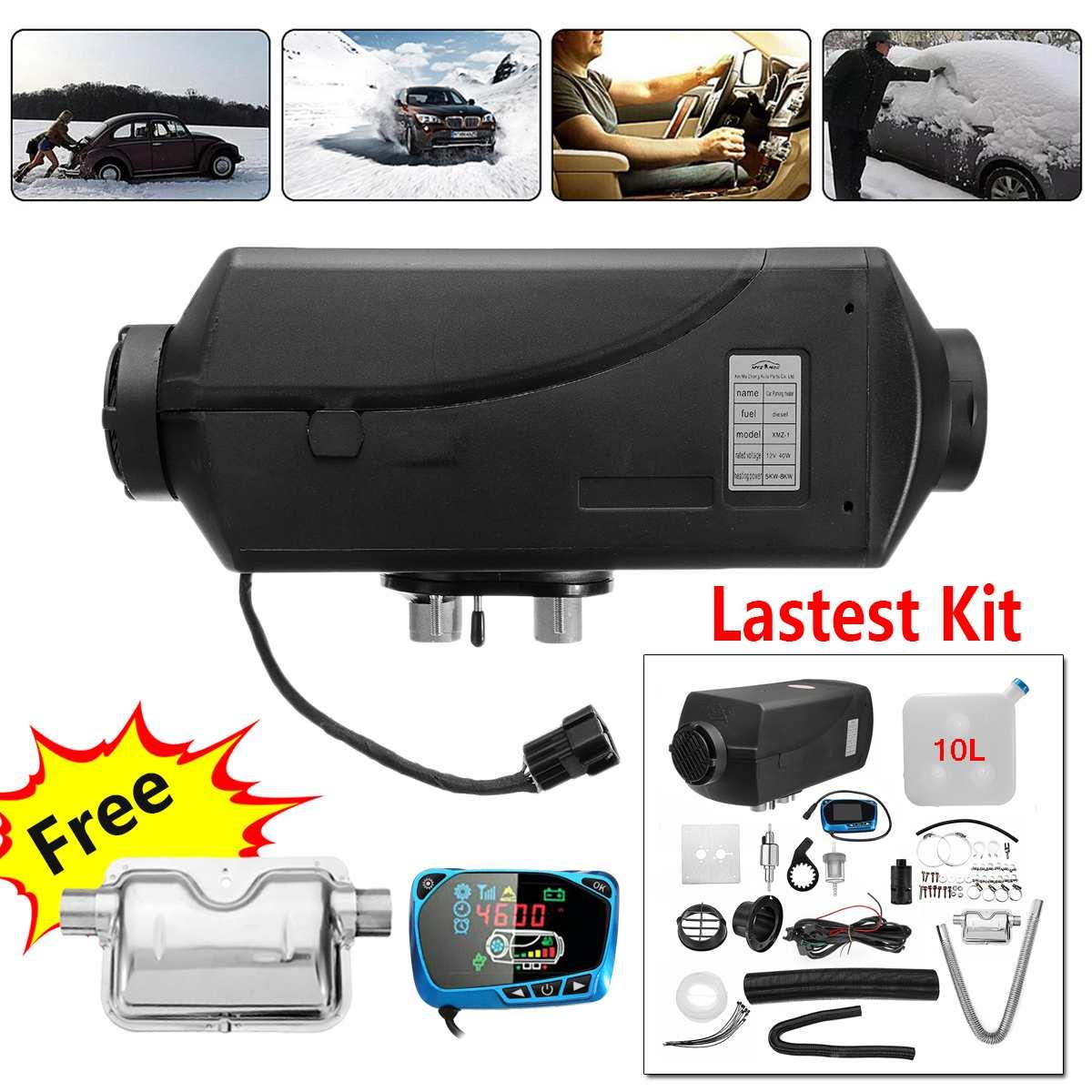 8KW 12 V Air Diesel/chauffage planaire LCD pour voiture camions bateaux camping-cars dernier Kit moniteur pour camping-Car remorque avec télécommande