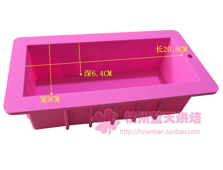 Wholesale,retail,free shipping, Thick toast mold silicone mold soap mold 1000ML 1100ML not belly up rectangular mold