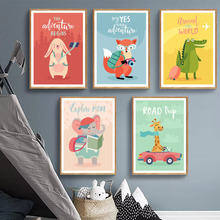 Giraffe Fox Rabbit Crocodile Elephant Art Prints Nordic Posters And Wall Canvas Painting Pictures Baby Kids Room