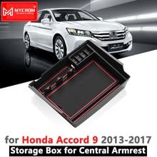 Полка для мелочей закладочных уборки для Honda Accord 9 9,5 2013-2017 IX автомобильный Органайзер 9th 2013 2014 2015 2016 2017