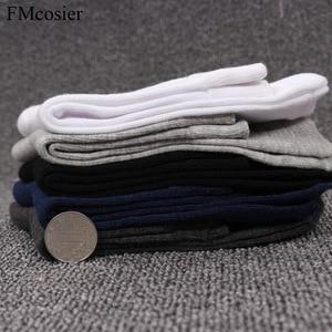 Image 4 - 8 Pairs حجم كبير الرجال القطن فستان لينة الأعمال الرسمي بلون الجوارب الخريف الشتاء الدافئة أسود أبيض 48 44 45 46 47