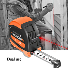 Laser Tape Measure Home Measuring Tape High Precision Infrared Electronic 5 M Ruler Digital Laser Rangefinder With LCD Display steel tape 5 m self locking steel tape 3 m small ruler carpentry foot small mini tape measure