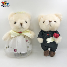 24cm Plush Teddy Bear Toy Stuffed Dressing Bears Doll Kids Birthday Wedding Gift Home Shop Decor Ornament Triver Pendant